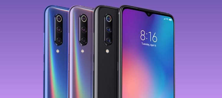 Nuevo Xiaomi MI9